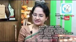 getlinkyoutube.com-গর্ভের সন্তান কি ভাবে ছেলে বা মেয়ে হবে জেনে নিন
