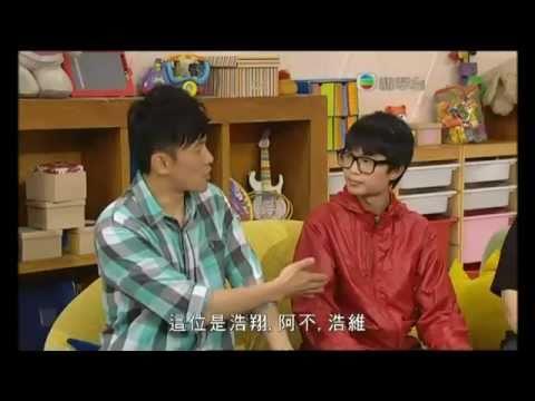 放學ICU - 香港最熱 -「劍球Kendama」
