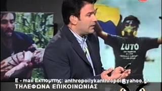 getlinkyoutube.com-Ο ΔΙΩΓΜΟΣ ΤΟΥ ΠΑΤΡΟΣ ΣΑΒΒΑ ΑΧΙΛΛΕΩΣ 20-5-06