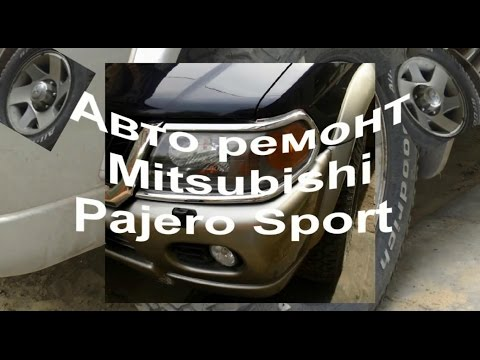 Как заменить задние тормозные колодки, Mitsubishi Pajero Sport, разборка суппорта.