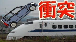 getlinkyoutube.com-新幹線と車衝突 踏切に突込む