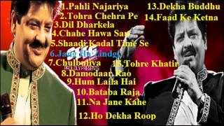 Non Stop Bhojpuri Udit Narayan Romantic Songs Collection juckbox Part 8/10(Click On The Songs)