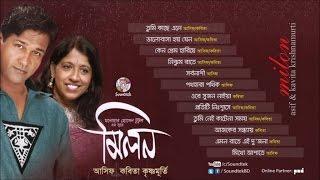 getlinkyoutube.com-Asif Akbar, Kavita Krishnamurti - Milon