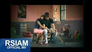 getlinkyoutube.com-ก้อนเกลือยังหวาน : พี่บ่าวสาวนุ้ย [Official MV]