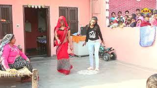 सास ने कराया ननद और बहु का Dance में कॉम्पिटिशन Manna Jeete Ji Maregi Danger Look Teri