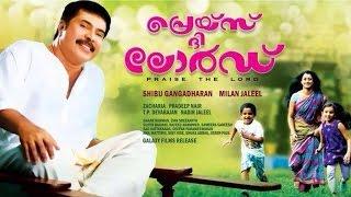 getlinkyoutube.com-new malayalam full movie 2015 | price the lord | mammootty malayalam full movie 2015