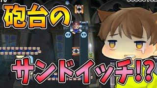 【スーパーマリオメーカー#236】砲台とマリオのサンドイッチ!?【Super Mario Maker】ゆっくり実況プレイ