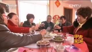 getlinkyoutube.com-20150429 走遍中国  10集系列片特产传奇(9)——扬中河豚俏江南