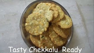 Pappu Chekkalu Snack Recipe by Attamma TV