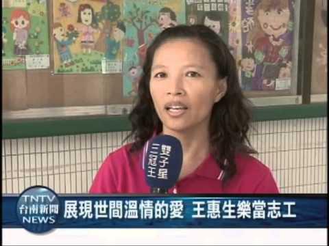 學校新聞 pic