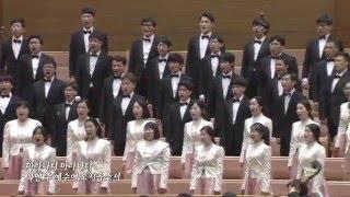 getlinkyoutube.com-[시온찬양대] 마라나타 2016-04-29 [연세중앙교회 윤석전 목사]