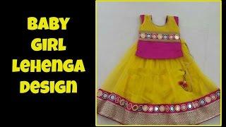 getlinkyoutube.com-Baby Girl's Lehenga designs 2017