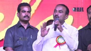 Etela Rajender Finance Minister Telangana State