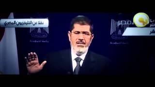 الكلمات التي تسببت باسقاط محمد مرسي وأوصلته الى حبل المشنقة