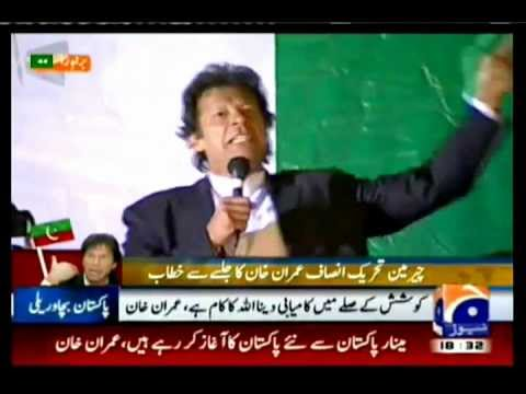 Imran Khan Lahore Minar-e-Pakistan (Jalsa) Speech 30 october 2011 Part1/2