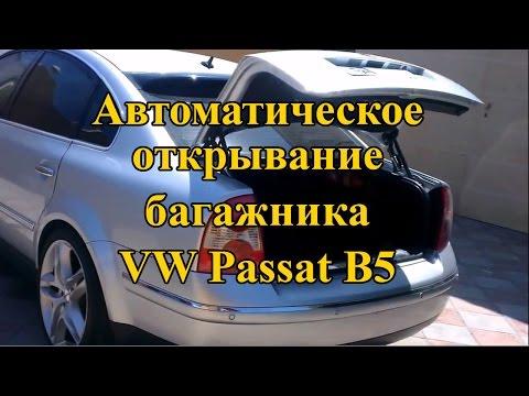Где в БМВ 7 Sedan моторчик стеклоподъемника