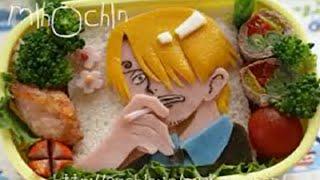 getlinkyoutube.com-One Piece! ワンピース アニメのキャラ弁(キャラクターお弁当)が芸術すぎる!サンジ ゾロ モンキー・D・ルフィ トニートニーチョッパー ナミ トラファルガー・D・ロー