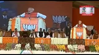 कानपुर रैलीः एक निर्णय से हुआ अच्छों- अच्छों का खेल खत्मः पीएम मोदी