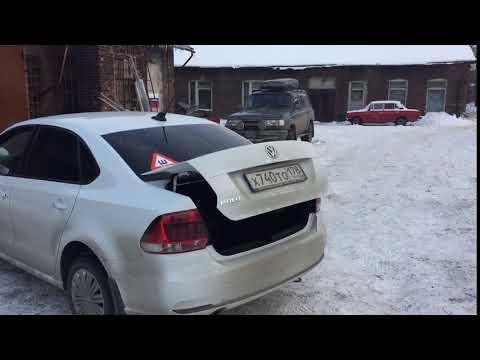 Упоры багажника VW Polo sedan