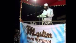 MALLAM ISMAIL BOAKYE-MUHAMMED (PBUH) IN THE BIBLE (asante twi)