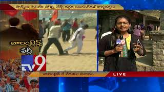 Valentine's Day : Police warns Bajrang Dal against harassing couples - TV9
