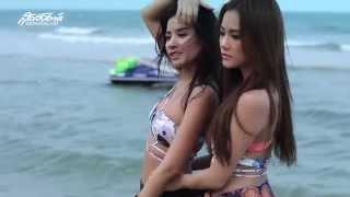 getlinkyoutube.com-เบื้องหลัง กิ๊บซี่-ใบเตย ดับเบิ้ลเซ็กซี่ตัวแม่รับลมร้อน (SudsapdaTV)
