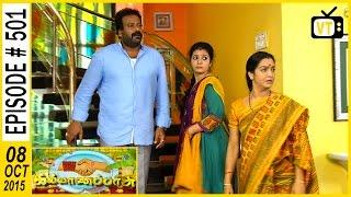 getlinkyoutube.com-Kalyana Parisu - Tamil Serial | Episode 501 | 08/10/2015