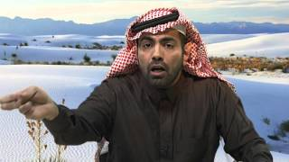 getlinkyoutube.com-محمد بن نايف يرتعد خوفا من محمد بن سلمان