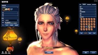 getlinkyoutube.com-Blade & Soul Character creation - Jin Male