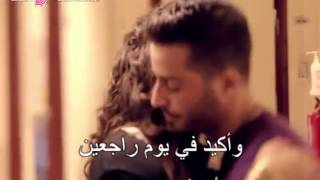 getlinkyoutube.com-Saad Ramadan - 3ayn W Sabet with lyrics / سعد رمضان - عين وصابت مع الكلمات