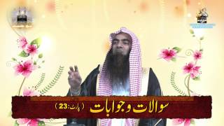 Aap Kay Sawalat By Shk Tauseef Ur Rehman - Part 23