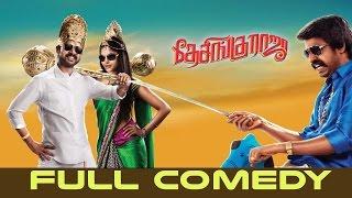 Desingu Raja - Full Comedy | Vimal | Bindu Madhavi | Soori | Singampulli