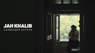 getlinkyoutube.com-Jah Khalib - Созвездие ангела
