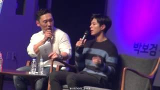 getlinkyoutube.com-20160116 박보검 팬미팅 (웃다가 정색&싸움은 시러요)