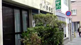 getlinkyoutube.com-沖縄那覇旧遊郭社交街:開南・神里原の昼と夜2013年1月