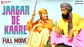 getlinkyoutube.com-COMEDY MOVIE || Jaagar de kaare (Best Punjabi ) [Part 1,2,3,4,5,6] bibbo bhua hit film 2016