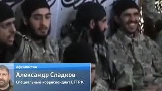 getlinkyoutube.com-В Афганистане боевики ИГИЛ захватили четыре провинции