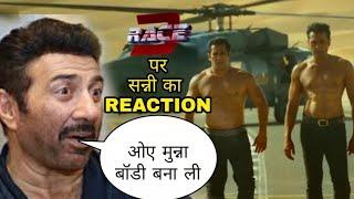 Sunny deol Reaction on Race 3 Trailer | Sunny deol on Boby deol Body | Race 3 Trailer | Salman Khan