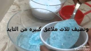 getlinkyoutube.com-طريقه صنع الطين السحري
