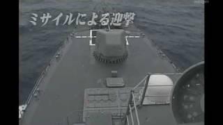 getlinkyoutube.com-現代の艦隊戦