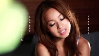 getlinkyoutube.com-[獨家首播] 鄭融 Stephanie Cheng - 非凡人生 Official MV - 官方完整版 {HD}