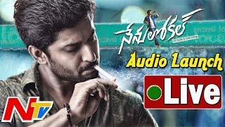 Nenu Local Audio Launch LIVE || Nani || Keerthi Suresh || Devi Sri Prasad