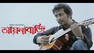 getlinkyoutube.com-Ei shohor Amar by Arnob - From movie Aynabaji