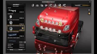 getlinkyoutube.com-[ETS2]Euro Truck Simulator 2 Daf XF 50Kedas 2.5 Tuned Engine