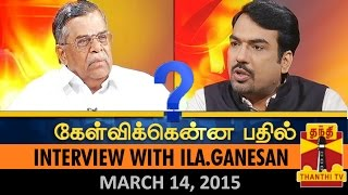 Kelvikkenna Bathil : Exclusive Interview with Ila.Ganesan - (14/3/2015)