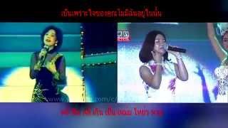 getlinkyoutube.com-你怎么说 Ni Zen Me Shuo How Would You Say [ VV Langgalamu 朗嘎拉姆 & Teresa Teng 鄧麗君 ] DUET Version