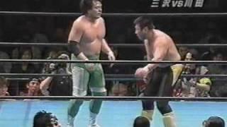 getlinkyoutube.com-三沢 vs 川田 2000 チャンピオン・カーニバル1回戦