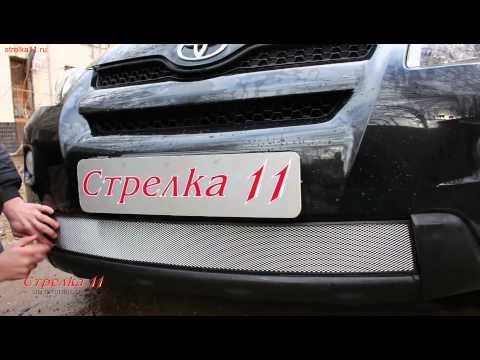 Защита радиатора для TOYOTA URBAN CRUISER с 2009г.в. (Хром) - strelka11.ru