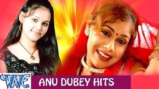 getlinkyoutube.com-Anu Dubey Hits - Video JukeBOX - Bhojpuri Hot Songs 2015 New
