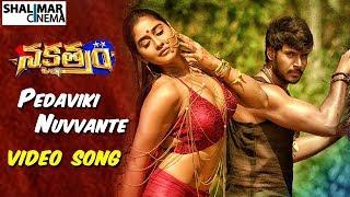 Nakshatram Movie || Pedaviki Nuvvante Video Song || Sundeep Kishan, Regina || Shalimarcinema